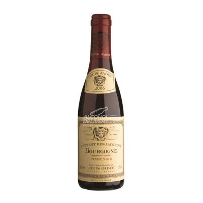 Cakebread Cellars Vineyard Wine Key Tool